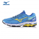 MIZUNO Wave Connect 3 blue grotto/palace blue J1GD164848