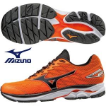 Mizuno Men Neutal